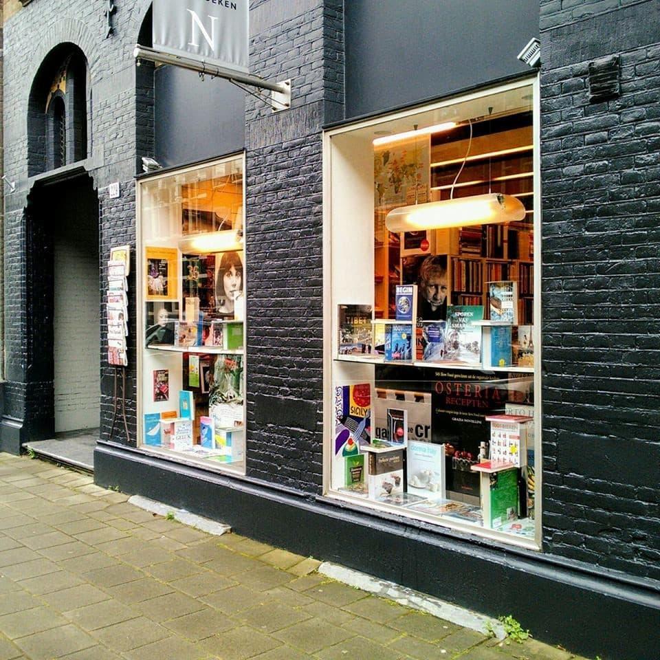 Boekhandel Minerva