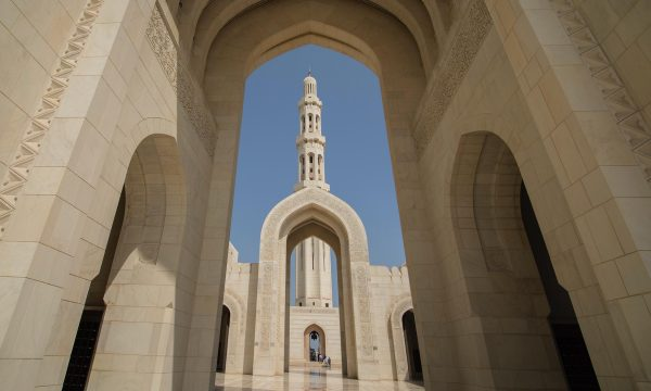 BESTEMMING IN DE SPOTLIGHT: OMAN